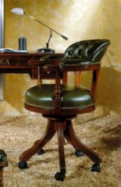 Faber klasika Kolekcijos | Baldų kolekcijos art 0153P Kėdė